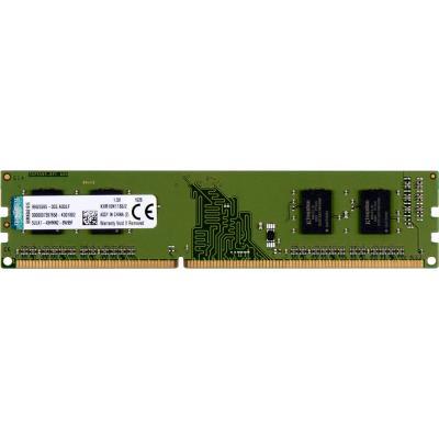 DDR3 2GB 1600