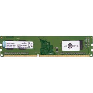 Модуль пам'яті для комп'ютера DDR3 2GB 1333 MHz Kingston (KVR13N9S6/2)