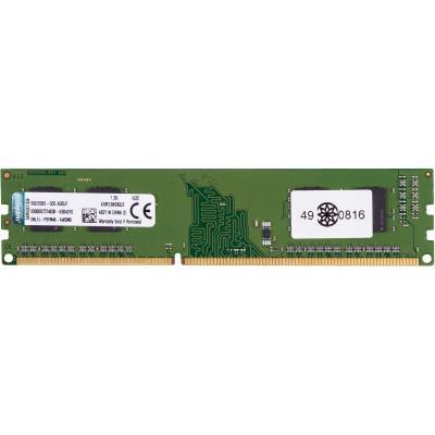 DDR3 2GB 1333 MHz Kingston